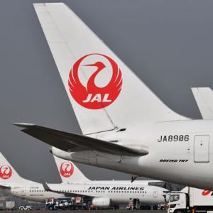 【変更】性別で区別される敬称、JAL機内&空港アナウンスから「レディース&ジェントルメン」を撤廃!!!!!!!
