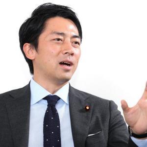 【茶番】凍りつく会場!小泉進次郎(40)、記者発表でナゾの寸劇を披露wwwwwwwwww