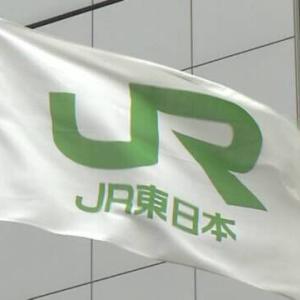 【監視】JR東日本、服役した人ら駅のカメラで検知!!!!!!!