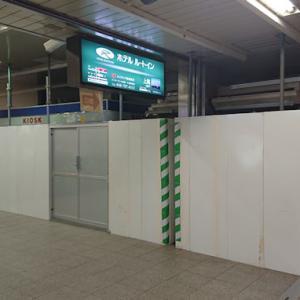 【桶川】JR高崎線桶川駅 改札外のKIOSKも閉店。どうなる跡地?