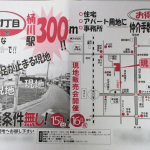 【桶川】桶川南小(閉校)のそばにあった、あのホテルが更地になって売りに出た!