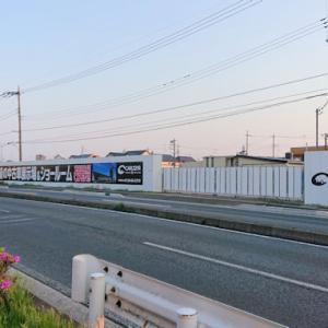 【上尾】県内最大級中古車展示場が上尾に~2020年11月オープン予定