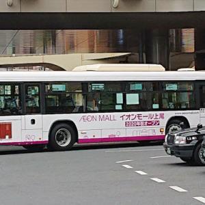 【上尾】2020年秋オープン? イオンモール上尾のラッピングバス
