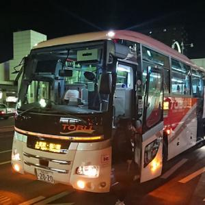 【上尾・桶川】(現在運休中)羽田空港行高速バス 2020年7月1日以降運行再開時は減便に