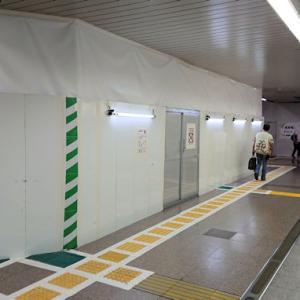 【桶川】JR高崎線桶川駅 自由通路が異様に狭くなってます!