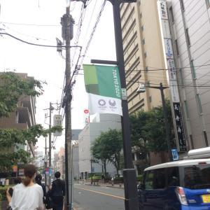 本当だったら東京オリンピック始まる頃だったね