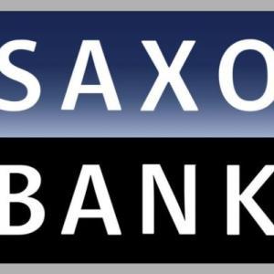 サクソバンク証券とのQ&A その③|DRIPの対象銘柄の調べ方、特定口座の対応状況など