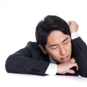 「自律神経失調症を予防&改善する7つのヒント」を読んで思うこと