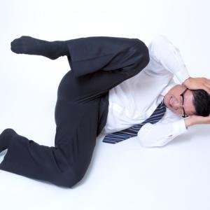 「働き盛りに増えている謎の「頭痛」や「めまい」。その原因はまさかの・・・」を読んで思うこと