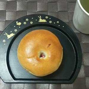 ☆いつでもカテキン緑茶と桜あんぱん☆