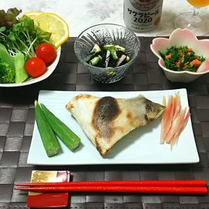 ☆ぶりかま焼き&無農薬野菜の夕食☆