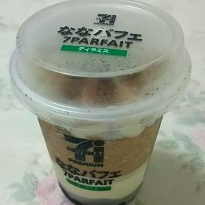 ☆パフェのようなアイス ななパフェ☆