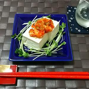 ☆キムチ豆腐&冷やおろし☆