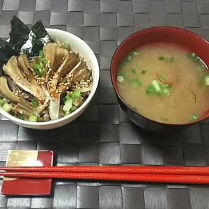 ☆舞茸&ごぼう御飯☆
