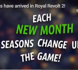 季節がRR2にやってきました。