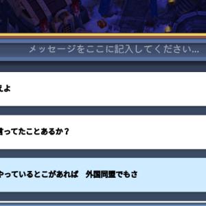 あおいんとコンクエ話(あおらじ)
