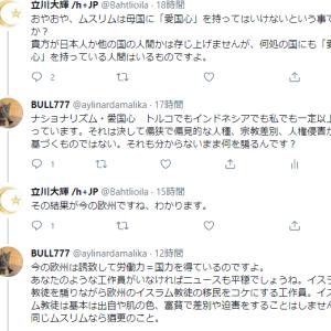 日本第一党、排外主義団体に属する・・・変なおっさんでしたw
