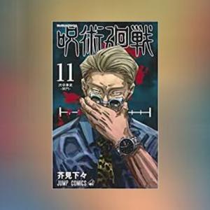【呪術廻戦 11巻】五条悟が封印された影響で呪詛師との戦闘に発展する