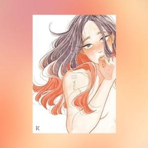 【いてもたってもいられないの】女の性欲と好奇心が恋愛の理想と現実を交えて描かれる短編漫画