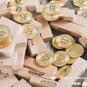 【注意】ビットコインなどの仮想通貨の投資にドルコスト平均法は使えない!