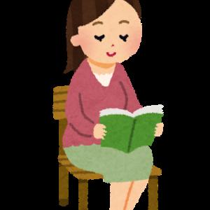 大人向けの児童書――どんな本をお探しで?