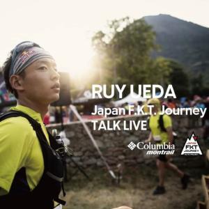 Japan F.K.T. Journey