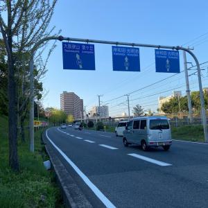 泉北1号線は怖っ〜筍のアク抜き〜10kmPB更新?
