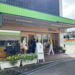 パン工房SAKAGUCHI 〜 森野商店