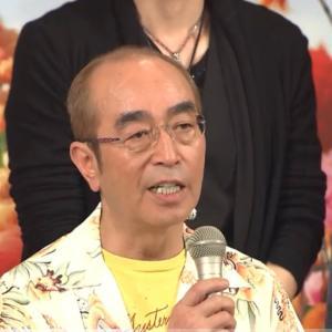 志村けんさんの死去「残念」ご冥福をお祈りします