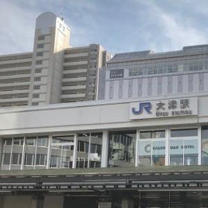 10月の〆は滋賀県大津市へ