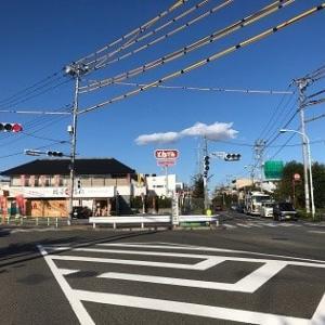 昭島の空が少しだけ広くなりました