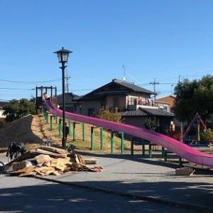 青梅市新町「長いローラー滑り台」