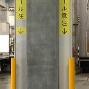 とある倉庫で………