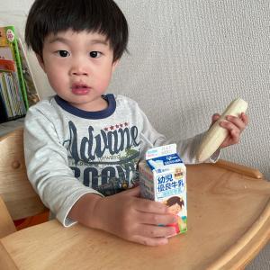 今朝はバナナと牛乳🍌🥛