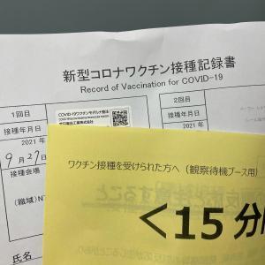 ようやく職域で1回目のワクチン接種終わった💉