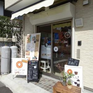 Organic Donut Stand