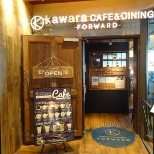 kawara CAFE&DINING FORWARD