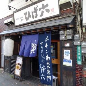 博多大衆和食 ひげ六