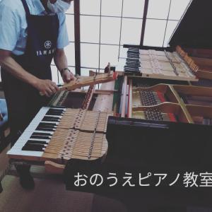 ピアノも生きている