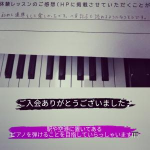 駅や空港にあるピアノを弾くことを夢見て