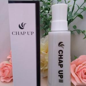 女性にも効いたチャップアップ(CHAPUP)育毛ローション