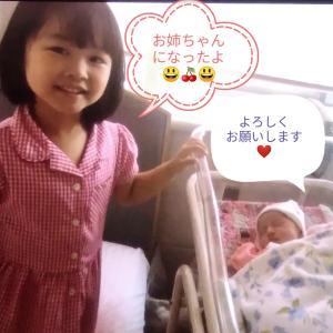 なこちゃんは妹を「こっちゃん」と呼ぶ(#^.^#)