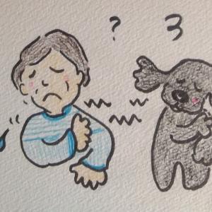 肩が腰が!!ヽ(゚д゚ヽ)(ノ゚д゚)ノ!!
