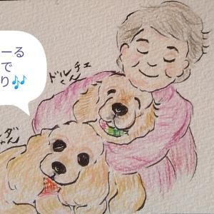 淡路島ゆいまーるから(*^ー^)ノ♪ありがとう