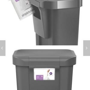 時短家事!ゴミ箱のアレの収納