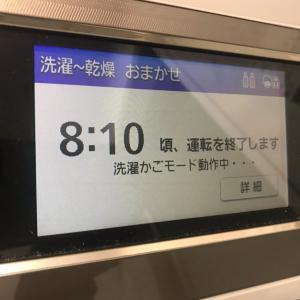 高額なのにドラム式洗濯乾燥機を買ったほうが安い??〜時間的・経済的効果〜