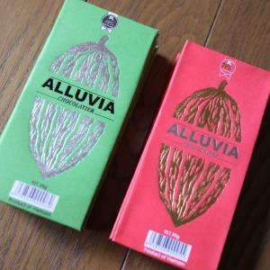ベトナムのおしゃれで美味しいオーガニックチョコ「ALLUVIA」がおすすめ!