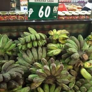 フィリピンでの値段