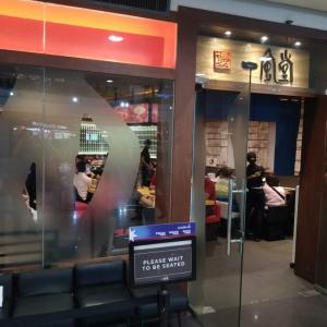 マニラで日本有名店を食す