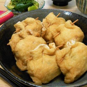 簡単!!油揚げのひき肉袋詰めの作り方/レシピ